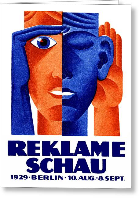 1929 German Advertising Exposition Greeting Card by Historic Image
