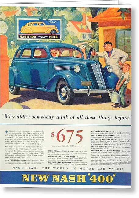 1936 - Nash Sedan Automobile Advertisement - Color Greeting Card