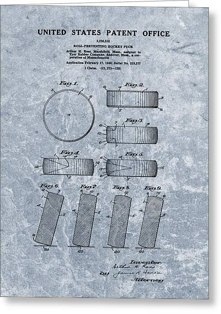 1940 Hockey Puck Patent Blue Greeting Card
