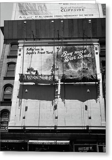 1940s 1945 New York City Sign Painters Greeting Card
