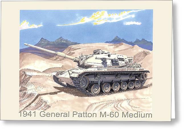 1941 General Patton M 60 Medium Tank Greeting Card