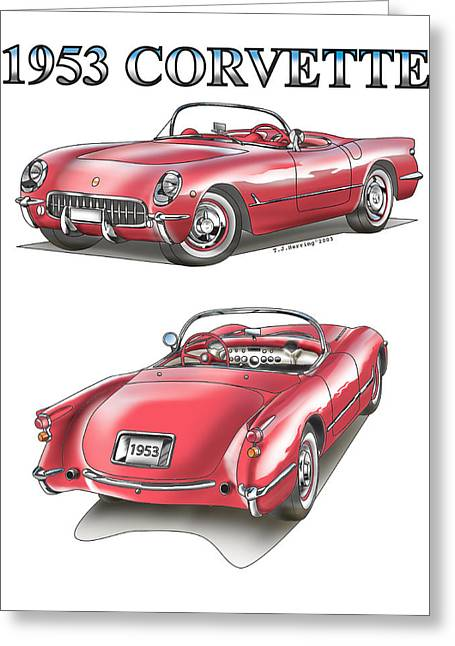 1953 Corvette Greeting Card