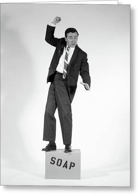 1960s Angry Man In Suit On Soapbox Greeting Card
