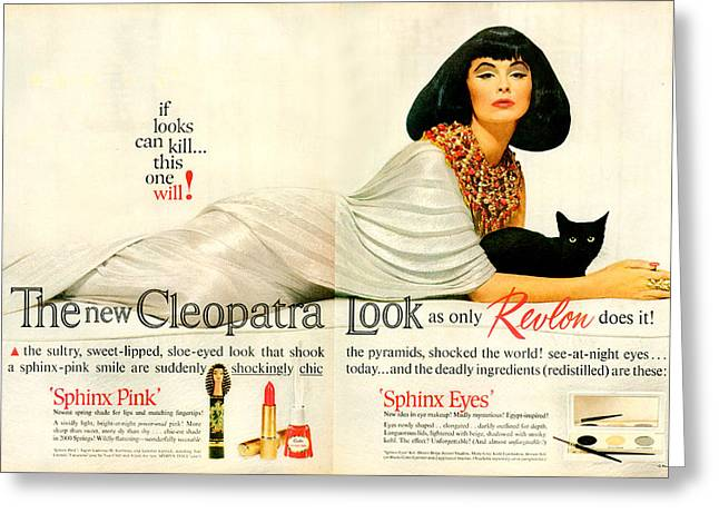 1960s Usa Revlon Magazine Advert Greeting Card by The Advertising Archives