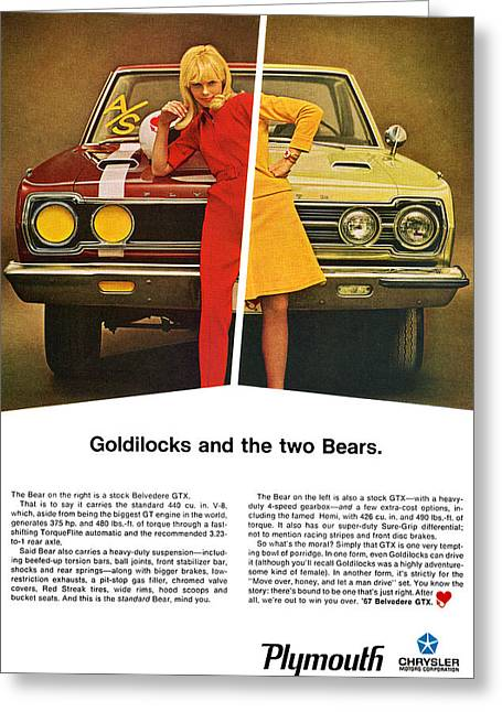 1967 Plymouth Gtx - Goldilocks And The Two Bears. Greeting Card by Digital Repro Depot