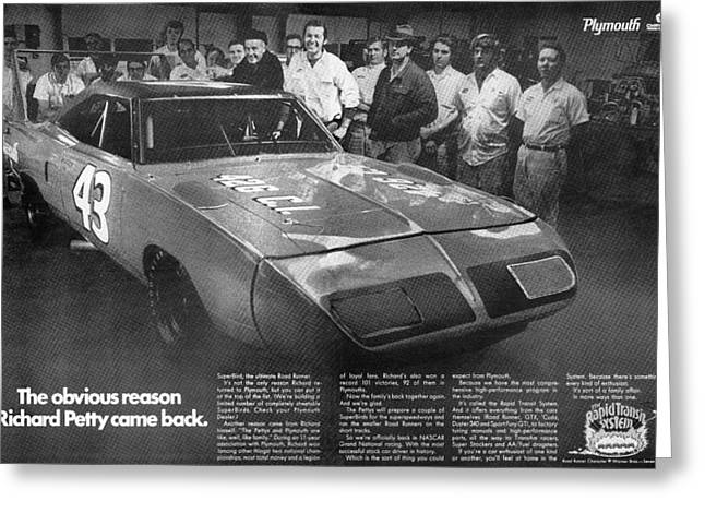 1970 Plymouth Superbird - The Obvious Reason Richard Petty Came Back Greeting Card by Digital Repro Depot