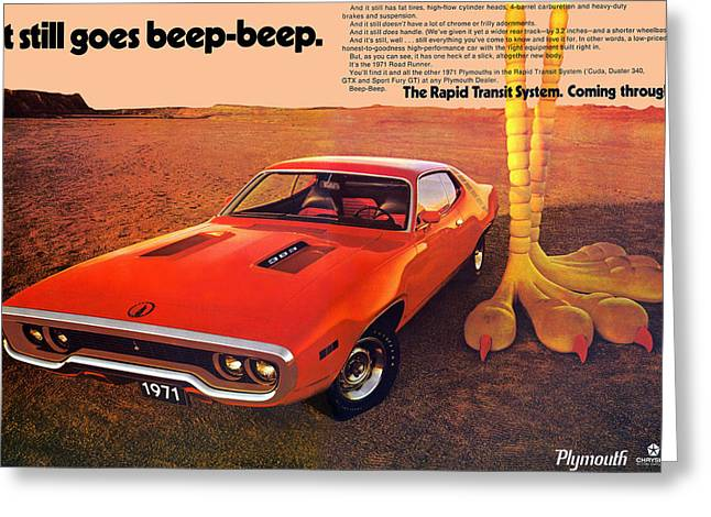 1971 Plymouth Road Runner Greeting Card by Digital Repro Depot