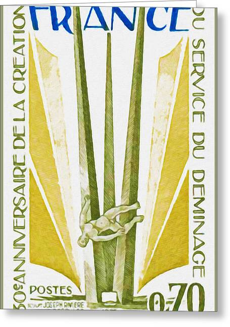 1975 30th Anniversary Of The Establishment Of Service Clearance Sculpt Joseph E. River Archit Deschl Greeting Card by Lanjee Chee