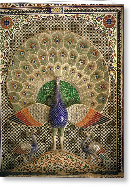 1980s Peacock Plaque City Palace Greeting Card