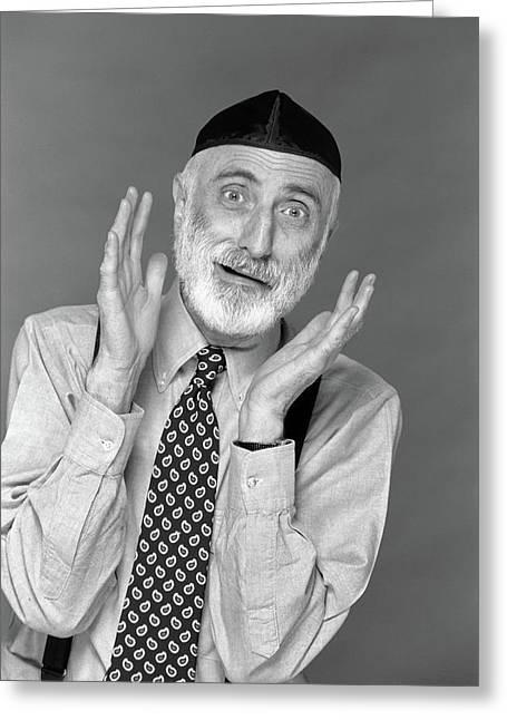 1990s Character Portrait Man Gray Beard Greeting Card