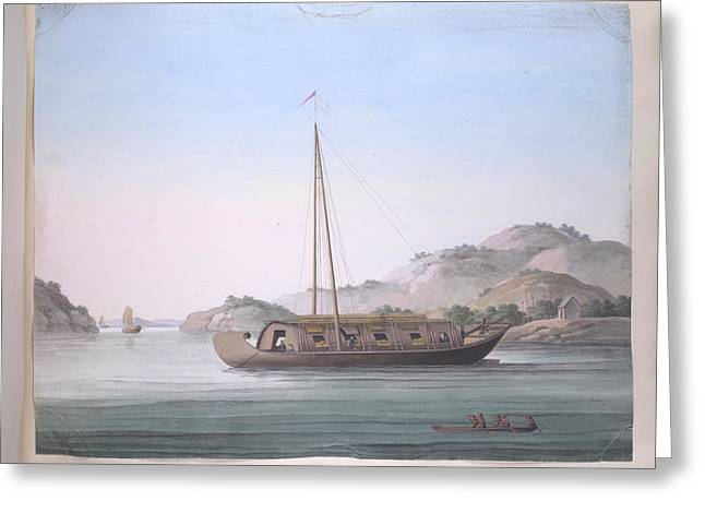 A Large Boat Greeting Card by British Library