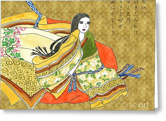 Ancient Japanese Noblewoman In Autumn Hues Greeting Card