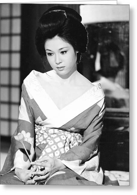 Ayako Wakao Greeting Card