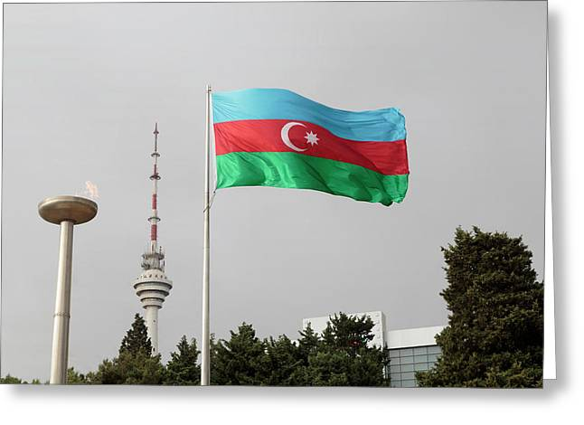 Azerbaijan, Baku Greeting Card by Alida Latham