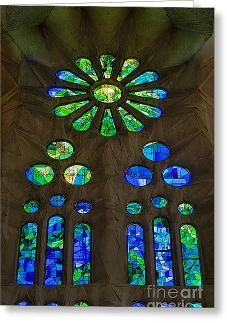 Basilica Sagrada Familia Greeting Card by John Greim