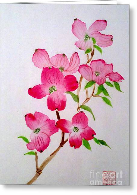 Blooming Dogwood Greeting Card
