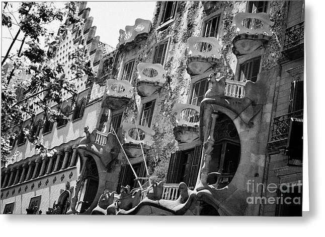 casa batllo modernisme style building in Barcelona Catalonia Spain Greeting Card