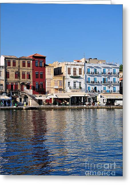 Chania City Greeting Card