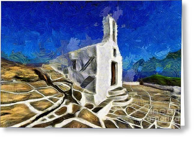 Chapel In Ios Island Greeting Card