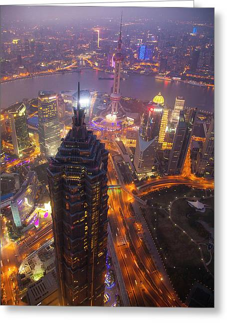 China, Shanghai Downtown Buildings Greeting Card