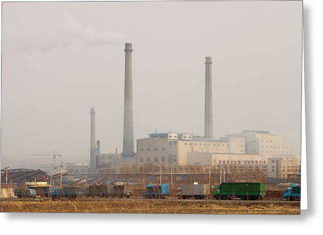 Chinese Coal Fired Power Station Greeting Card