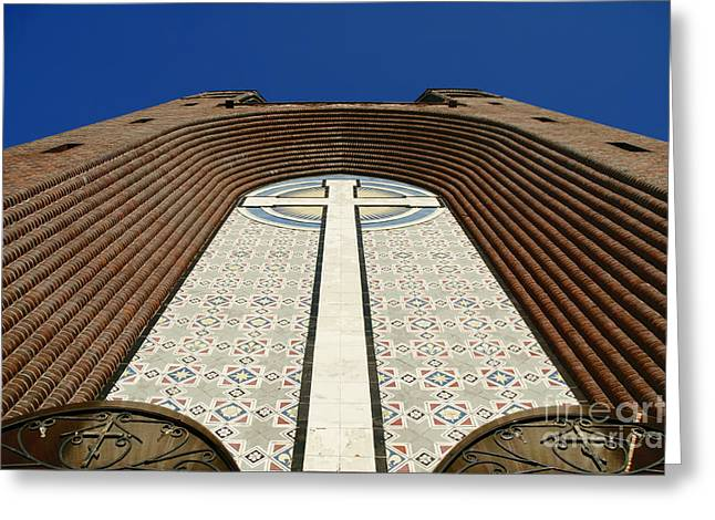 Christianity Cathedral Dome Greeting Card by Aleksey Tugolukov