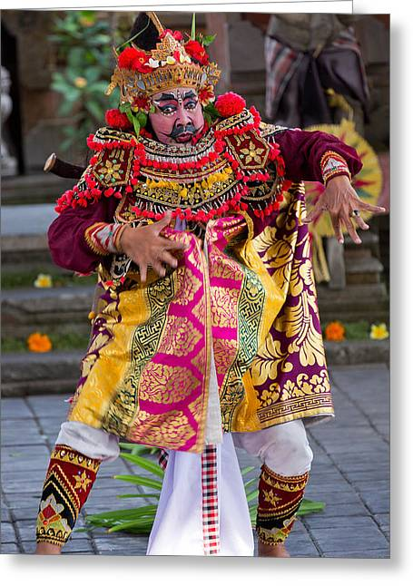Dancer - Bali Greeting Card