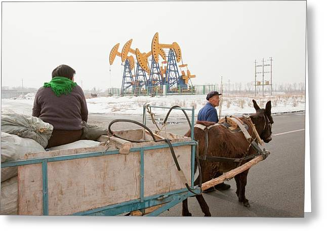 Daqing Oil Field Greeting Card by Ashley Cooper