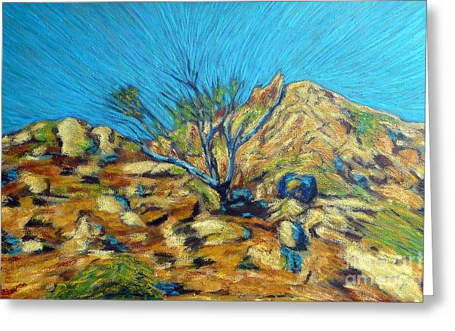Desert Tree In Blazing Sun Greeting Card