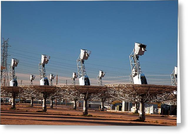 Disused Solar Power Plant Greeting Card
