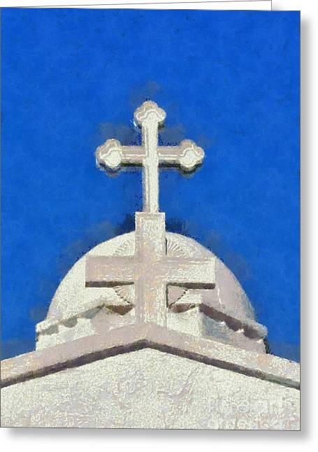 Dome Of Agios Georgios Chapel Greeting Card by George Atsametakis
