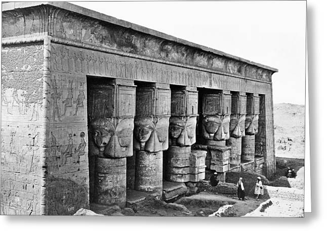 Egypt Temple Of Hathor Greeting Card