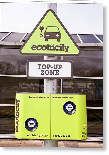 Electric Car Recharging Station Greeting Card