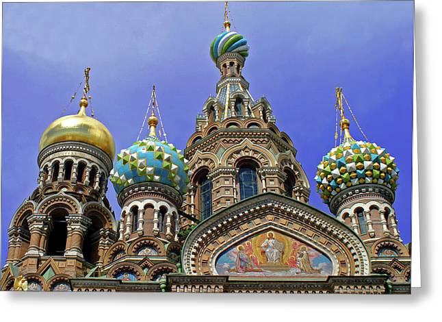 Europe, Russia, St Greeting Card