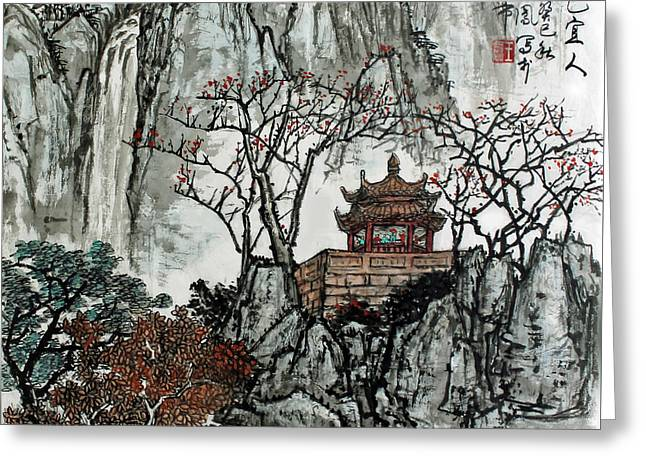 Greeting Card featuring the photograph Fall Colors by Yufeng Wang