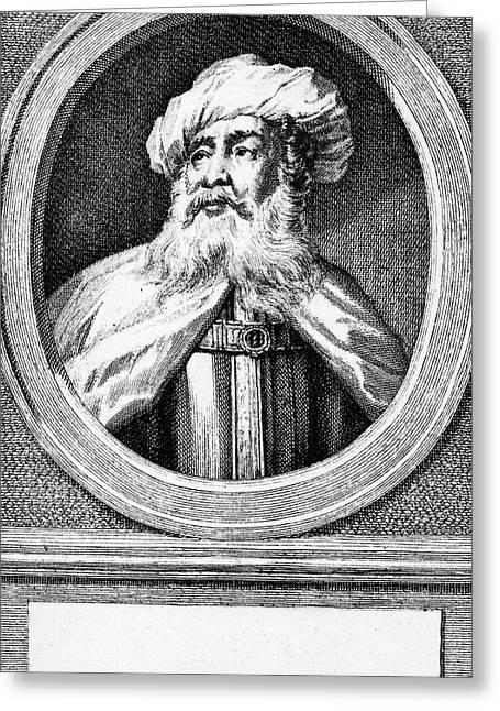 Flavius Josephus (37-100) Greeting Card by Granger