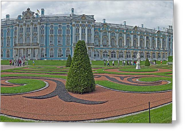 Formal Garden In Front Of The Palace Greeting Card by Panoramic Images