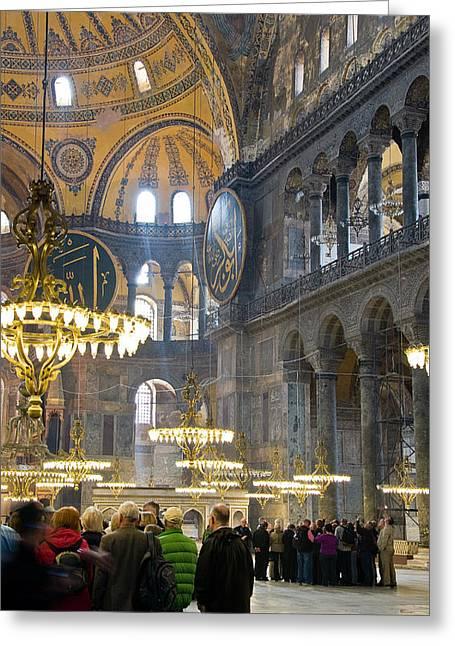 Hagia Sophia Scene Four Greeting Card by Cliff C Morris Jr