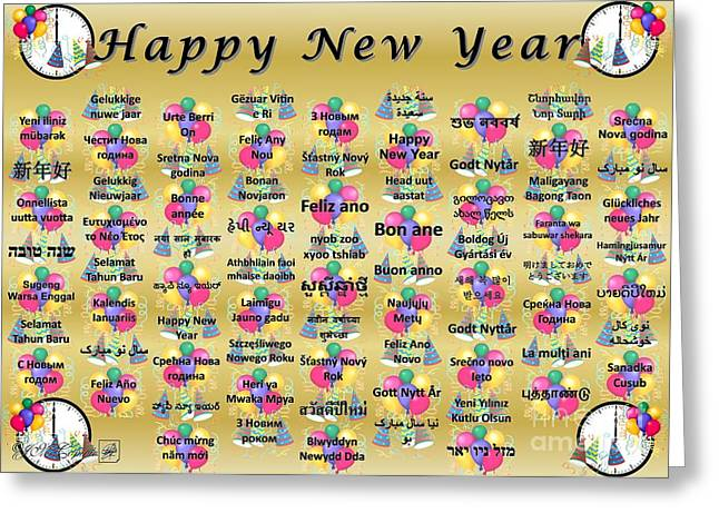 Happy New Year Greeting Card by J McCombie