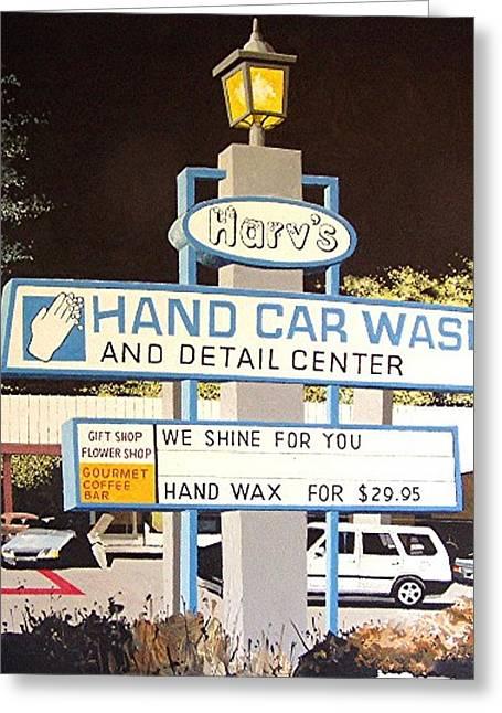 Harv's Car Wash Greeting Card by Paul Guyer