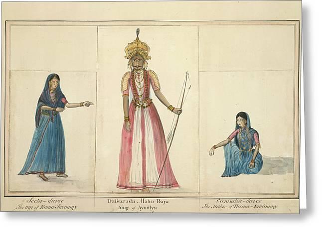 Hindoo Drama Greeting Card by British Library