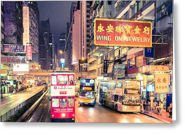 Hong Kong Tram At Night Greeting Card