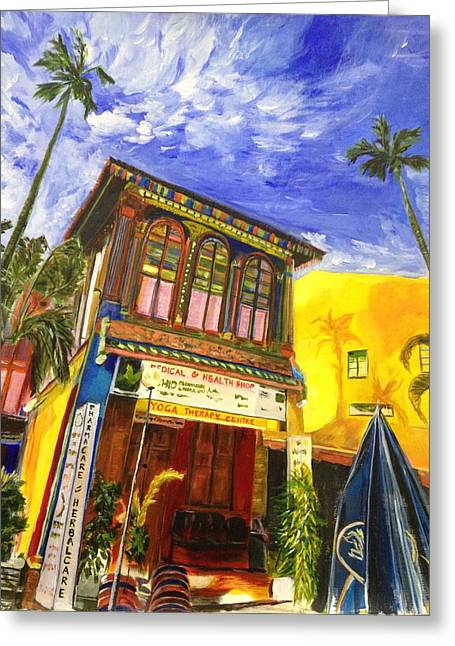 House Of The Rising Palms Greeting Card