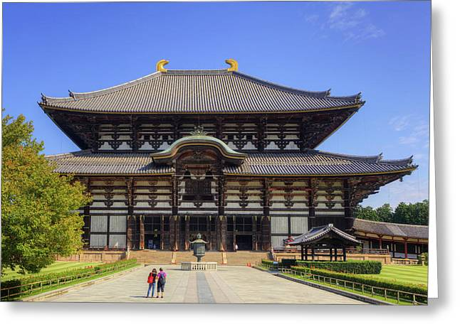 Japan, Nara, Nara Park Greeting Card