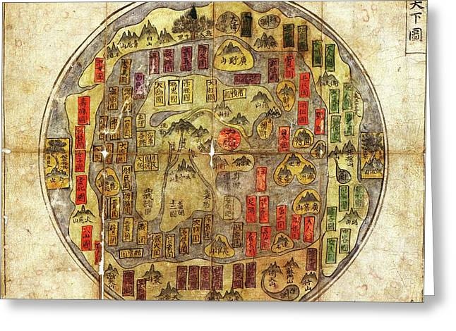 Korean World Map Greeting Card by Library Of Congress, Geography And Map Division
