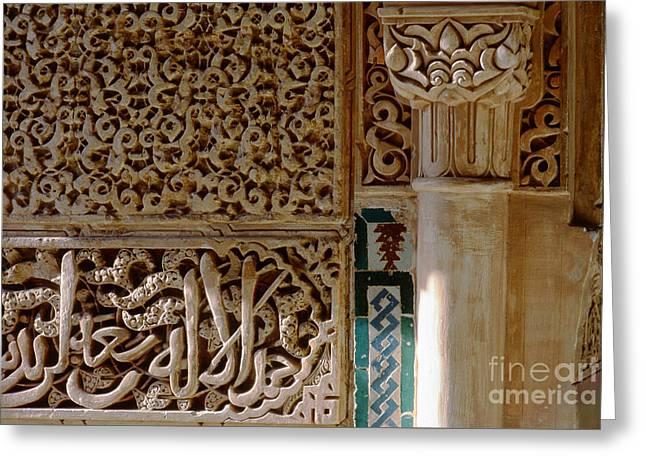 La Alhambra Granada Greeting Card by Guido Montanes Castillo