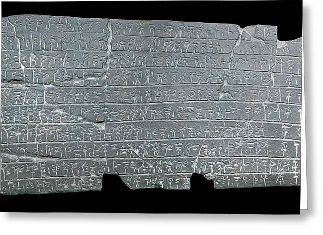 Linear B Tablet Greeting Card by David Parker