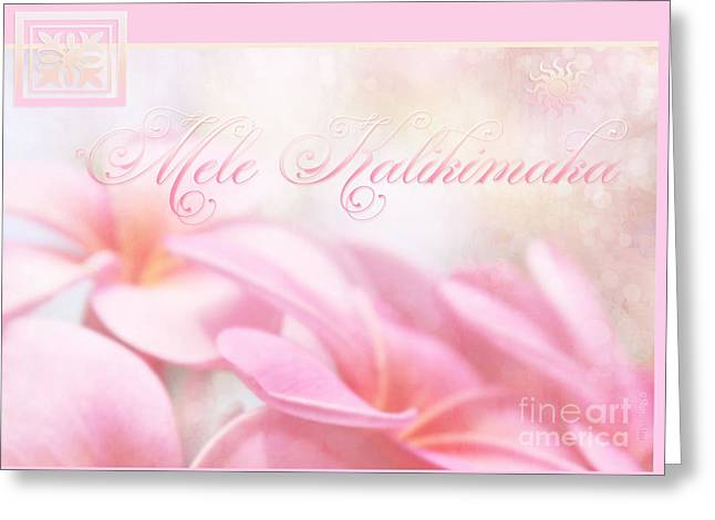 Mele Kalikimaka - Pink Plumeria - Hawaii Greeting Card by Sharon Mau