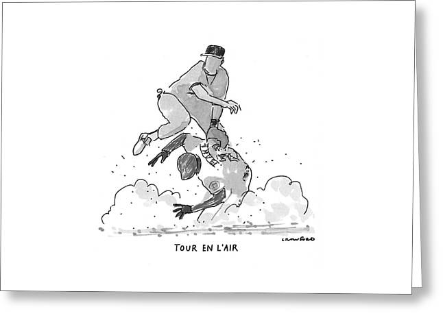 New Yorker July 19th, 1993 Greeting Card