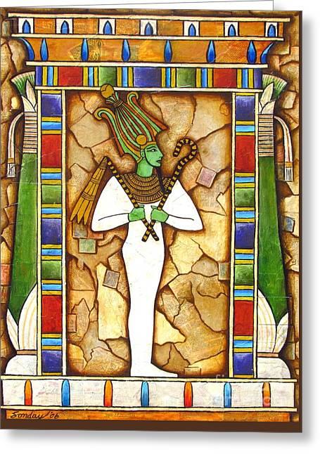 Osiris Greeting Card